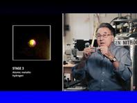 В Гарвардском университете объявили о получении твердого металлического водорода