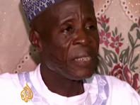 В Нигерии в возрасте 93 лет умер бывший  исламский проповедник, у которого было 130 жен