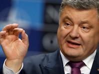 """Президент Украины Петр Порошенко заявил, что Россия ведет """"глобальную кибервойну"""", и призвал мир противодействовать российской киберугрозе"""