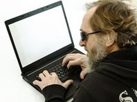 МИД Польши рассказал про атаку хакеров, совершенную после встречи Совета Россия-НАТО