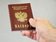 Правительство Армении разрешило россиянам въезжать в страну по внутренним паспортам