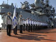 Россия получила военную базу в Тартусе в безвозмездное пользование