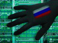 FT: в 2016 году зафиксировано 110 попыток кибератак на серверы ЕС, в Европе ставят заслоны против российского вмешательства в выборы