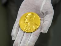 Норвежская разведка заподозрила Россию в попытке повлиять на Нобелевский комитет