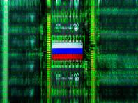 Об этом, по данным телеканала, говорится в приложении к секретной версии доклада о вмешательстве российских хакеров в ход предвыборной кампании США