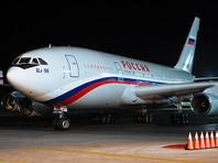 Самолет с изгнанными из США российскими дипломатами вылетел из Вашингтона