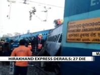 В Индии сошел с рельсов пассажирский поезд: более 30 погибших