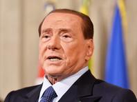 """В Италии возобновили расследование в отношении Сильвио Берлускони по """"делу Руби"""""""