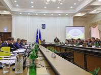 На Украине начали разработку плана по реинтеграции Крыма без возобновления экономических связей с полуостровом