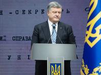 Порошенко выступил против сдачи Донбасса и досрочных выборов в Раду