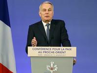 """Министр иностранных дел Жан-Марк Эйро заявил, что форум """"приблизит мир"""""""