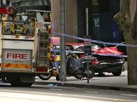 В Мельбурне автомобиль намеренно наехал на пешеходов, есть жертвы