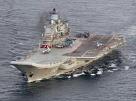 """""""Интерфакс"""": авианосец """"Адмирал Кузнецов"""" и крейсер """"Петр Великий"""" уже в январе могут вернуть из Сирии на родину"""