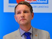 Лидер правой партии призвал Германию отказаться от искупления вины за нацизм