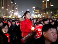Сеул, 7 января 2017 года