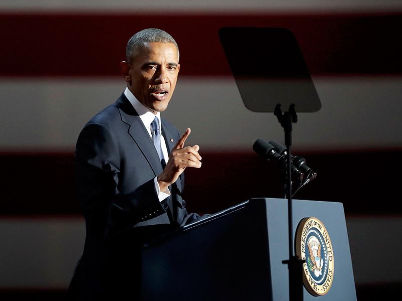 Обама в своей прощальной речи назвал Россию и Китай соперниками, неспособными сравниться с США