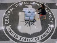 ЦРУ выложило в открытый доступ полувековой архив рассекреченных документов