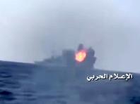 Йеменские боевики взорвали саудовский военный корабль и сняли атаку на ВИДЕО