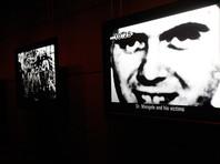 Из останков нацистского врача Йозефа Менгеле сделали пособие для бразильских студентов