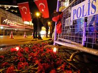 Новогодний теракт в Стамбуле унес жизнь россиянки