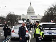 В Вашингтоне полиция применила газ во время акции противников Трампа (ВИДЕО)
