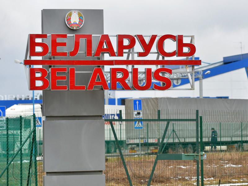 После решения властей РФ установить пограничную зону на границе с Белоруссией эксперты высказывают предположения, чем могла быть вызвана эта мера, принятая, как выяснилось, без предварительного уведомления белорусской стороны. По одной из версий, таким образом Россия пытается оказать давление на соседнее государство, лидер которого Александр Лукашенко отказывается увеличить российское военное присутствие на территории республики