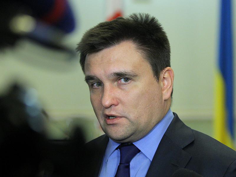 """""""В случае дальнейшего ухудшения ситуации с безопасностью я не исключаю введение соответствующего военного положения"""", - подчеркнул глава украинского внешнеполитического ведомства Павел Климкин"""