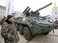 Украинский госконцерн уличили в закупке российских двигателей для БТР через молдавских и немецких посредников по завышенным ценам