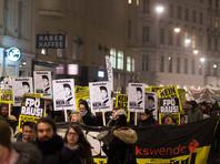 В Вене прошел митинг против запрета на закрывающие лицо мусульманские головные уборы в общественных местах