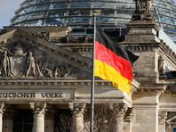 Спецслужбы Германии не нашли доказательств хакерских атак из России