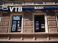 В центре Киева радикалы заблокировали вход в российский банк ВТБ