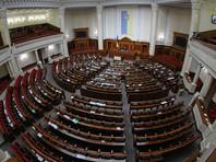 Неприкосновенность депутатов Рады и украинских судей закреплена в Конституции страны