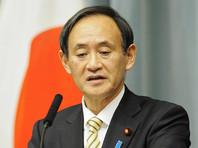 Генеральный секретарь кабинета министров Японии Есихидэ Суга
