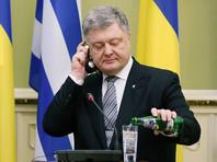 Порошенко утвердил доктрину о борьбе с российской пропагандой