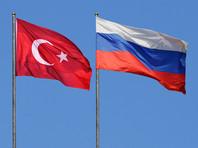 Турция и Россия создадут комиссию для предотвращения новых инцидентов в Сирии