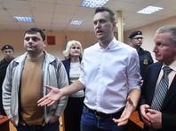 """В Евросоюзе новый приговор Навальному назвали попыткой заглушить """"независимый политический голос"""" в РФ"""