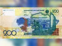 """""""Чтобы Жандос меня любил"""": казахстанцы пишут свои сокровенные желания на деньгах и верят, что это поможет воплотить мечту"""