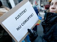 Правительство Румынии отменило постановление об амнистии политиков-взяточников