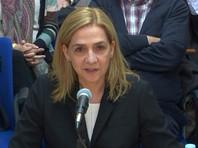 Суд города Пальма-де-Майорка в пятницу, 17 февраля, признал невиновной 51-летнюю сестру испанского короля Филиппа VI Кристину де Бурбон по делу о финансовых махинациях ее супруга, но обязал ее выплатить штраф в 265 тысяч евро