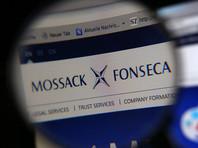 В Панаме задержаны основатели компании  Mossack Fonseca