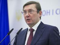 По словам Луценко, усовершенствованный закон позволит уже в марте начать процедуру заочного осуждения Януковича по обвинению в государственной измене