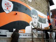 В Сербии создали граффити-портрет погибшего в Донбассе комбата Гиви
