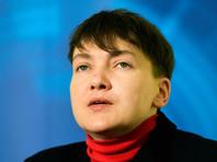 Надежда Савченко отказалась от депутатской неприкосновенности