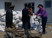 В чем будет выражаться гуманитарная помощь Соединенных Штатов, в сообщении не уточняется