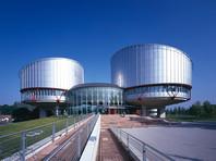 ЕСПЧ присудил 23 россиянам 183 тысячи евро за нарушенные права на свободу собраний