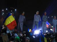 Новые митинги в Румынии собрали еще больше людей, несмотря на отмену постановления об амнистии коррупционеров