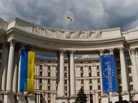 Киев попросил Россию уточнить вопрос о задержании десятков украинцев по делу о наркосиндикате