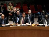 Документ, подготовленный западными странами, набрал минимально необходимые для принятия девять голосов, что вынудило Москву и Пекин воспользоваться правом вето