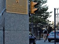 Американский сенатор предложил переименовать улицу рядом с посольством РФ в Вашингтоне в честь Немцова