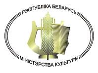 В Белоруссии писателей, поэтов и журналистов приравняли к тунеядцам